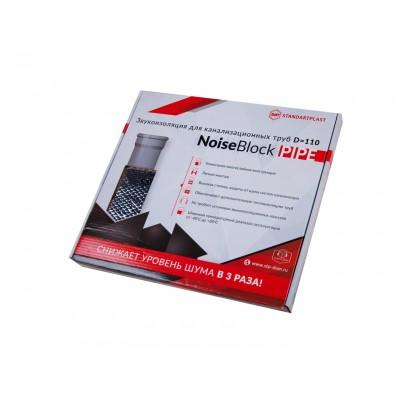 Набор для шумоизоляции канализационных труб StP NoiseBlock Pipe